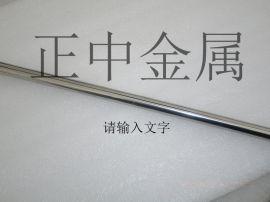 优质镍棒,镍杆,磨光镍棒,规格齐全,可订做