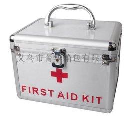 菁华银医药箱专用于药品器械仪表的铝合金收纳盒JH-156