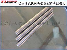 TC4钛合金棒TC11  TB9  TA19钛棒 ,TA1纯钛棒, 厂家直销