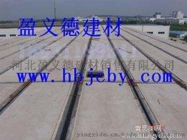 钢骨架轻型墙板规格及天基墙板 盈义德gb1380*5900