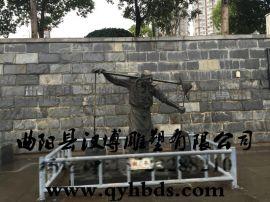 汉博雕塑玻璃钢铸铜雕塑挑水工人物雕塑撞蛋小孩人物雕塑