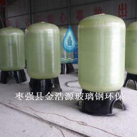 玻璃钢树脂罐 软化罐