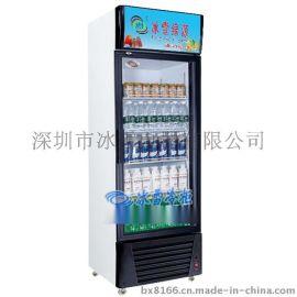 冰雪立式單門飲料冷藏櫃展示櫃保鮮櫃
