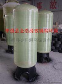 供应玻璃钢软水过滤罐