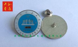 哪里可以做校徽胸牌,大学校徽胸牌制作,深圳做金属校徽的厂