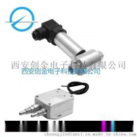 CYG1222差压变送器管道风压传感器