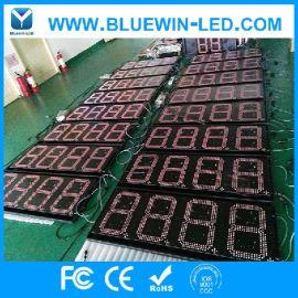 16英寸戶外防水LED油價屏 加油站油價顯示屏 LED數位屏 藍應翔廠家直銷