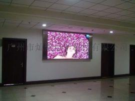 LED顯示屏廣告屏成品屏高亮單色全戶外單紅半戶外M10炫彩成品防水
