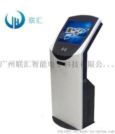 叫号机的研发_叫号机生产商_全新开发的叫号机 广州叫号机 排队机