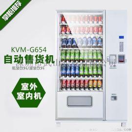 金码智能KVM-G654全自动饮料售货机