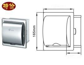 嵌入墙体里安装的厕纸盒 304不锈钢小卷纸箱 洗手间纸巾架