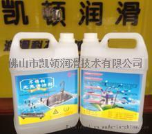 不锈钢除指纹防护剂,水槽油污清洁剂