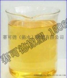 赛可德TP-95环保增塑剂