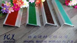 南京碳化硅防滑条/金刚砂止滑条厂家