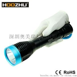 HOOZHU鸿珠 D12潜水灯 1000流明 潜水手电筒