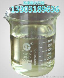 优质橡胶油 氯化石蜡