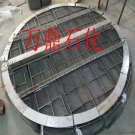专业生产PP聚丙烯丝网除沫器不锈钢丝网除雾器