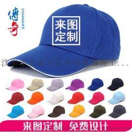 沈阳广告帽定做 定制广告帽 制作广告帽
