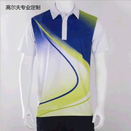 春夏新款男式T恤 高尔夫服装定制 短袖翻领团体polo衫定做男装