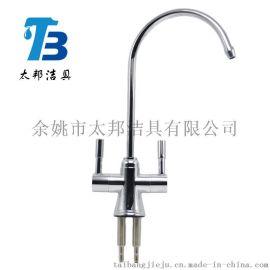 水龙头厂家水龙头批发 2分美式双开净水龙头 厨房水龙头净水器水龙头