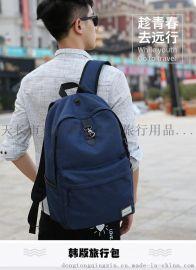 定做男士双肩包定制批发男休闲旅行背包电脑包韩版高中大学生开学书包时尚潮流旅行