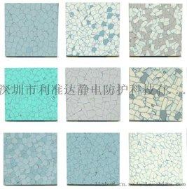 【特價】供HK防靜電PVC地板