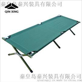 【秦兴】批发单人简易折叠床 便携式行军床午休床 野外露营行军床军绿