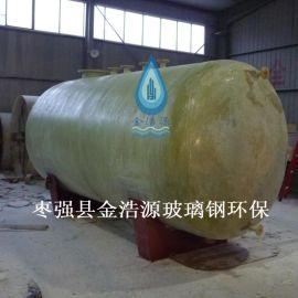 玻璃钢储罐 玻璃钢树脂罐生产厂家