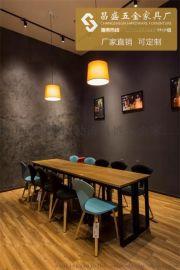 顺德昌盛五金餐厅家具、优质餐厅家具、餐厅专用家具