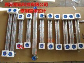 厂家生产西安咸阳宝鸡甘肃玻璃管液位计玻璃管液面计玻璃管水位计