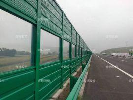 陕西高速公路声屏障生产厂家15732870520