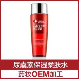柔肤水OEM加工生产定制贴牌化妆品源头厂家实力工厂
