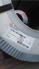 镀铝锌板/卷 SGLC
