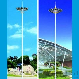 江苏厂家提供优质高杆灯的设计 订购 批发 销售 安装 特价抢购