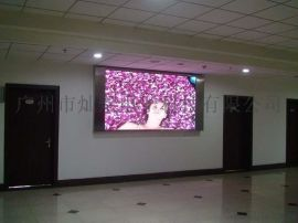 番禺LED廠家直銷LED顯示屏LED廣告招牌番禺LED電子屏