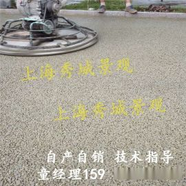 余姚透水混凝土秀城国家专利/生态透水地坪厂家高标准施工/技术指导添加剂配比报价
