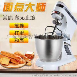 旭众XZD-7搅拌机打蛋机家用蛋糕打蛋机
