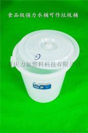 重庆高强度耐摔塑料水桶 多功能水桶
