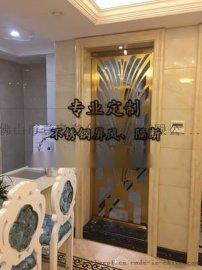 厂家直销酒店玫瑰金不锈钢屏风