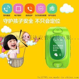 智能儿童GPS定位手表