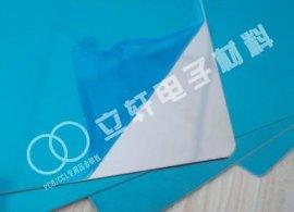 供应层压钢板|制卡镜面钢板|制卡层压钢板|制卡不锈钢板|光(镜)面|哑面|喷砂钢板