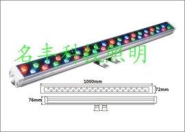 名丰照户外防水大功率LED洗墙灯18W24W36W