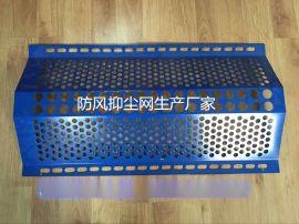专业生产安装防风抑尘网