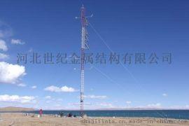 200米以内气象局铁塔