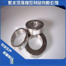 鸿嘉304(石墨)金属缠绕垫
