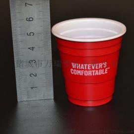 2oz一次性小酒杯/mini品尝杯/60ml ps双色塑料杯