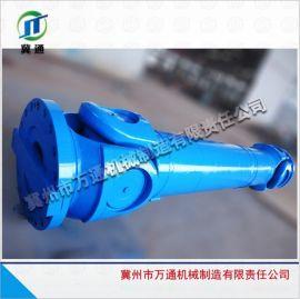 供 可伸缩 SWC440BH型伸缩焊接式万向联轴器