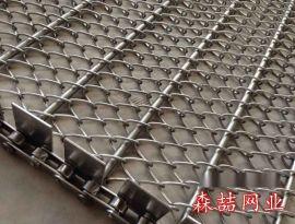 高品质高温网带 耐磨损网带 链条传动网带厂家直销