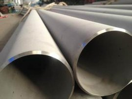 西安天鋼L360無縫鋼管