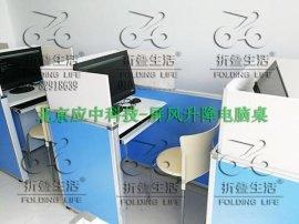 应中科技 YZ-PFSJ01 科技蓝屏风可升降桌-升降屏风桌-机考卡座-隔断桌